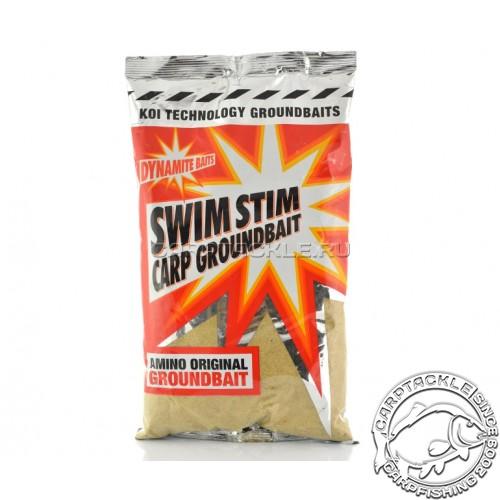 Прикормочная смесь Dynamite Baits Swim Stim Amino Original Groundbait 900g Прикормка донная сыпучая коричневая