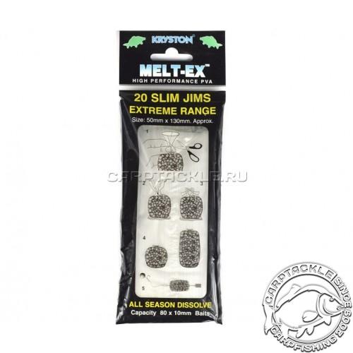 Растворимые пва пакеты Kryston Meltex Slim Jims 50x130мм 20шт