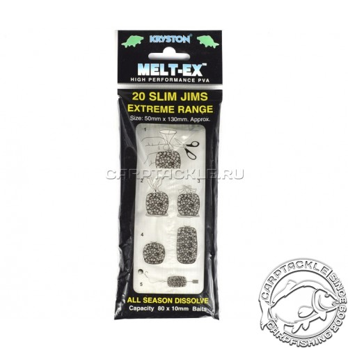 Kryston Meltex Slim Jims растворимые пва пакеты 50x130мм 20шт