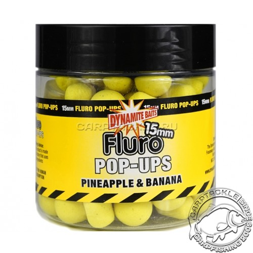 Плавающие бойлы 15мм Dynamite Baits FLURO Pineapple & Banana Pop-Ups 15mm Ананас - Бананом