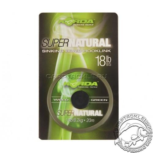 Поводковый материал Korda Super Natural Weedy Green 18lb