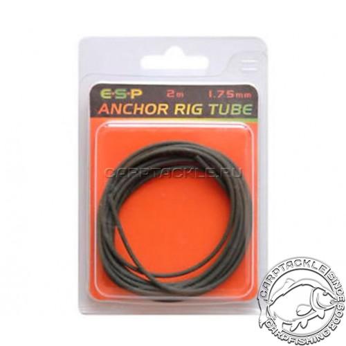 Противозакручиватель утяжеленный ESP Anchor Rig Tube 1,25 мм