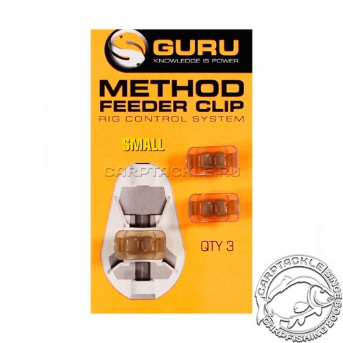 Клипса Guru Method Clip Small