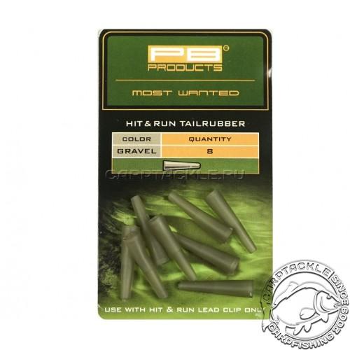 Конус для клипсы PB Products Hit&Run Tailrubbers Leadclip