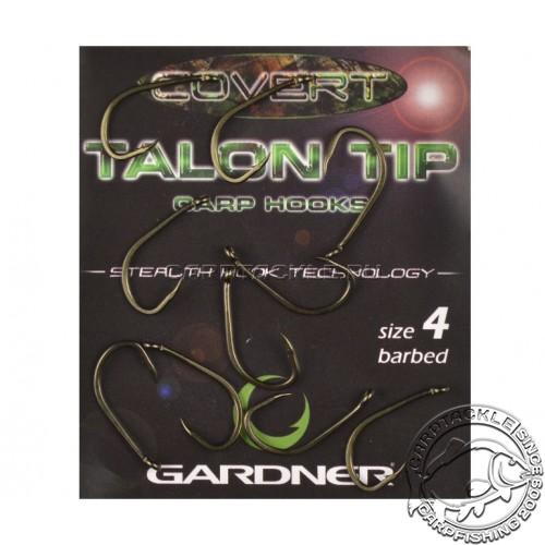 Крючки Gardner Covert Talon Tip