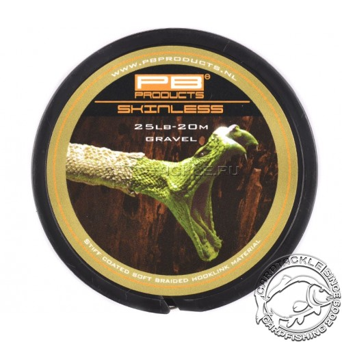 Поводковый материал PB Products Skinless