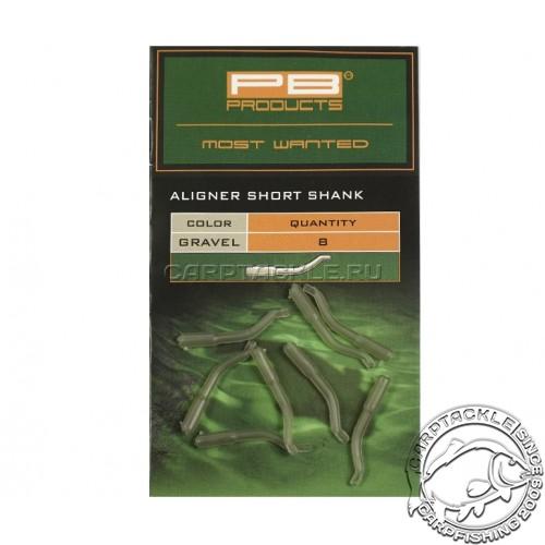 Изогнутая трубка для крючка PB Products Aligners Short Shank Gravel 8pcs