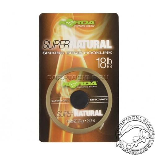 Поводковый материал Korda Super Natural Gravel Brown 18lb
