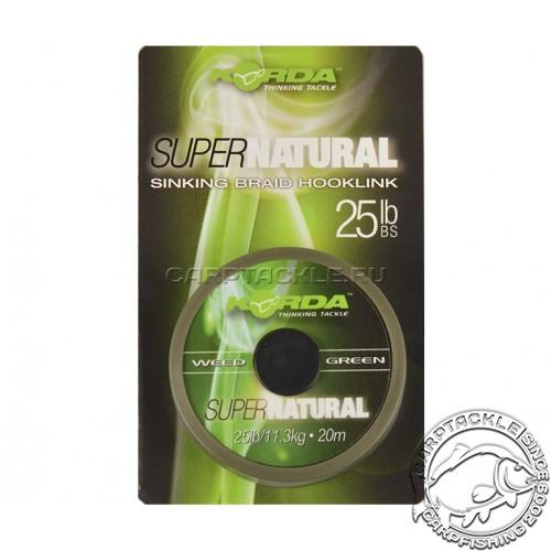 Поводковый материал Korda Super Natural Green 25lb