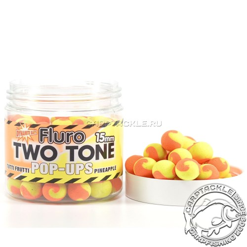 Плавающие бойлы 15мм Dynamite Baits Fluro Two Tone Tutti Frutti & Pineapple Pop-Ups 15mm