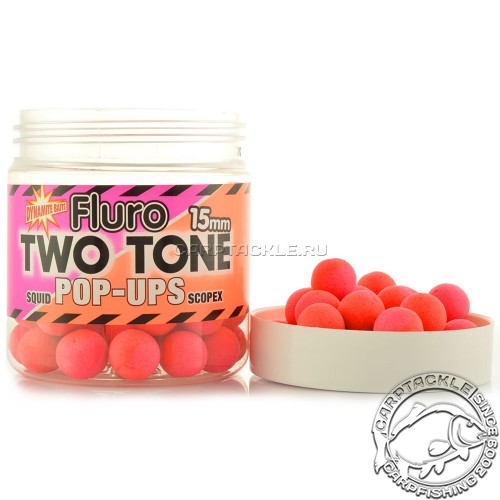 Плавающие бойлы 15мм Dynamite Baits FLURO Two Tone Squid-Scopex Pop-Ups 15mm Флуоресцентные двухтоновые кальмар-скопекс