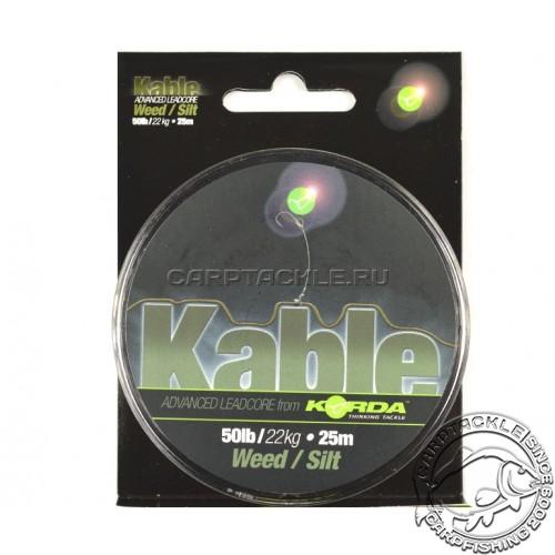 Ледкор Korda Kable Leadcore 25м Weed