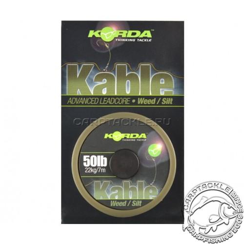 Ледкор Korda Kable Leadcore 7м Weed