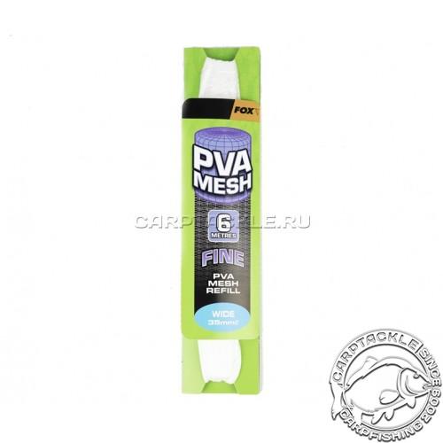 ПВА сетка Fox PVA Mesh Fine Refill Wide 35mm/6m