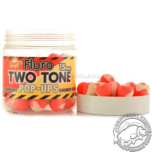 Плавающие бойлы 15мм Dynamite Baits Fluro Two-Tone Strawberry & Coconut Cream Pop-Ups 15mm Двухтоновые Клубника и кокосовое молоко 15 мм