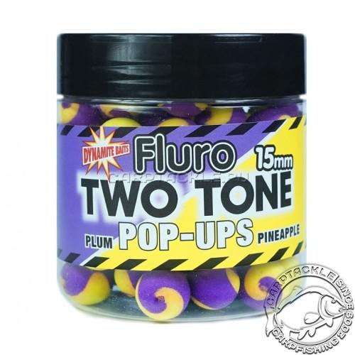 Плавающие бойлы 15мм Dynamite Baits FLURO Two Tone Plum & Pineapple Pop-Ups 15mm Флуоресцентные двухтоновые Слива с Ананасом