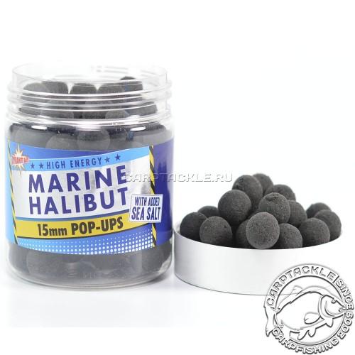 Плавающие бойлы 15мм Dynamite Baits Marine Halibut Pop-Ups 15mm Морской палтус