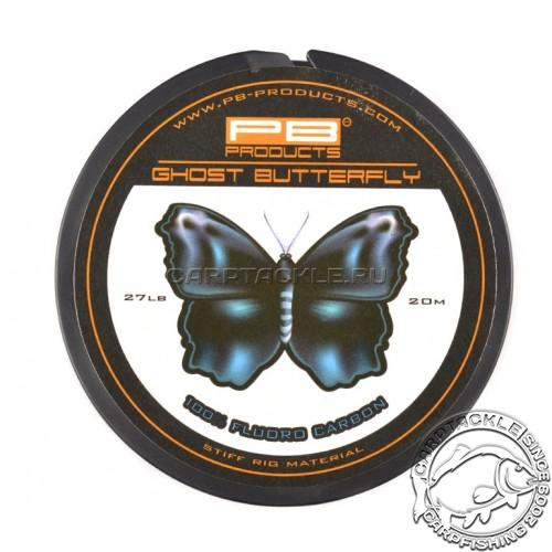Поводковый материал флюорокарбон PB Products GHOST BUTTERFLY 27lb 20