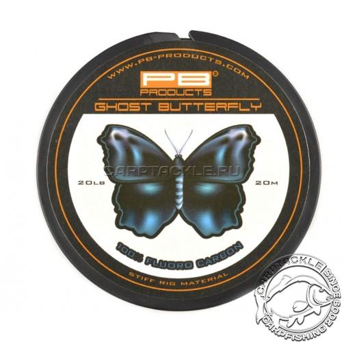 Поводковый материал Флюорокарбон PB Products GHOST BUTTERFLY 20lb 20m