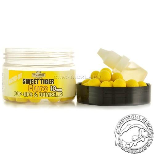 Плавающие бойлы 10мм Dynamite Baits FLURO Sweet Tiger + Liquid Pop-Ups & Dumblells 10mm Флуоресцентные Сладкий орех + Ликвид
