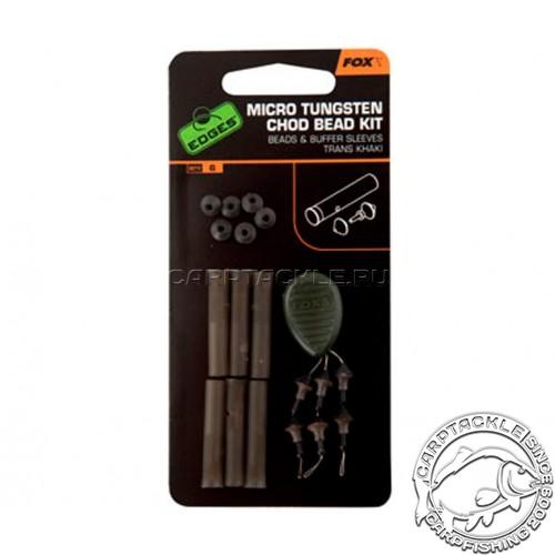 Набор аксессуаров для оснастки Chod Rig Fox EDGES Micro Chod Bead Kit
