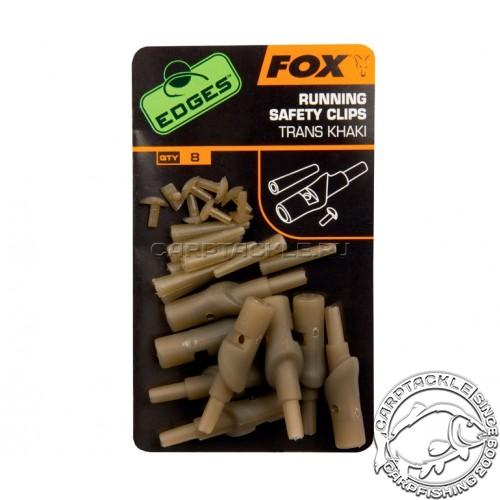 Набор аксессуаров для скользящей оснастки Fox EDGES Running Safety Clips