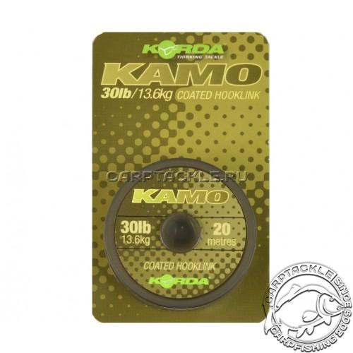 Поводковый материал Korda Kamo Coated Hooklik 30lb 20м